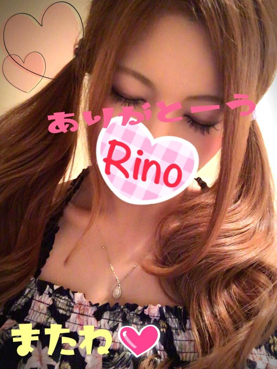 「3日のお礼❤」06/05(06/05) 17:19 | りのちゃん☆☆の写メ・風俗動画