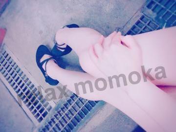 「ありがとうヽ(。・ω・。)ノ」06/05(06/05) 22:32 | ももか (Momoka)の写メ・風俗動画