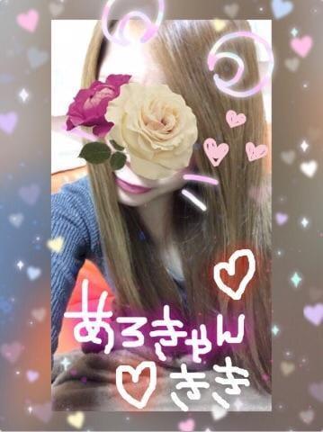 「4日のお礼?」06/06(06/06) 07:52   きき ☆KIKI☆彡の写メ・風俗動画