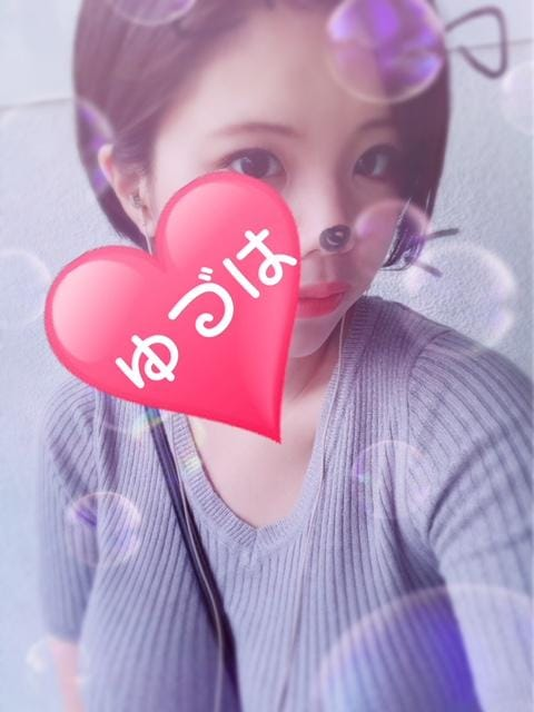 「出勤&おれい♡」06/06(06/06) 13:37 | ゆづはの写メ・風俗動画