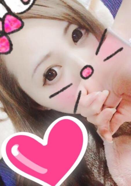 「ありがとう!」06/06(06/06) 22:08 | ゆき☆☆☆の写メ・風俗動画
