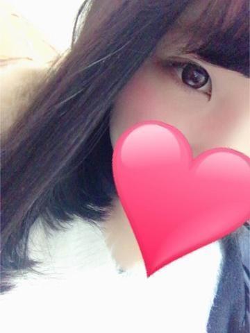 「ありがとっ♪」06/06(06/06) 23:36   なおみの写メ・風俗動画