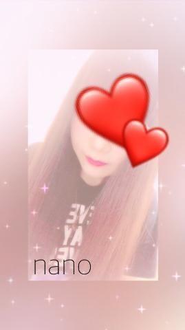 「お礼♡」06/08(06/08) 00:30   ♡なの♡の写メ・風俗動画