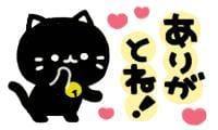 「受付終了しました…☆」06/08(06/08) 03:48   あいなの写メ・風俗動画