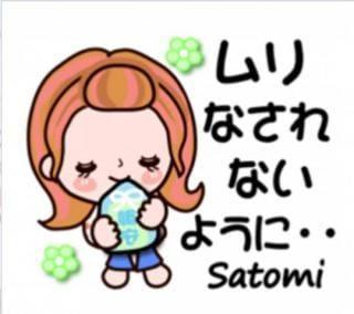 「ありがとうございました」06/08(06/08) 11:18 | さとみの写メ・風俗動画