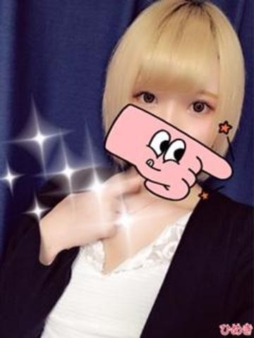 「ありがとう♡」06/08(06/08) 11:52 | ひめき☆反則的な可愛さの写メ・風俗動画