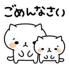 「ごめんなさい」06/08(06/08) 15:46   あいなの写メ・風俗動画