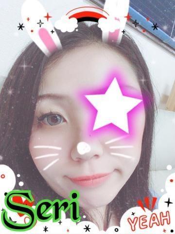 「出勤しました!」06/08(06/08) 21:15 | せりの写メ・風俗動画