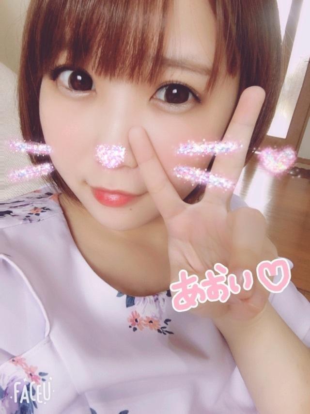 「さんぴー♡」06/09(06/09) 00:32 | あおいの写メ・風俗動画
