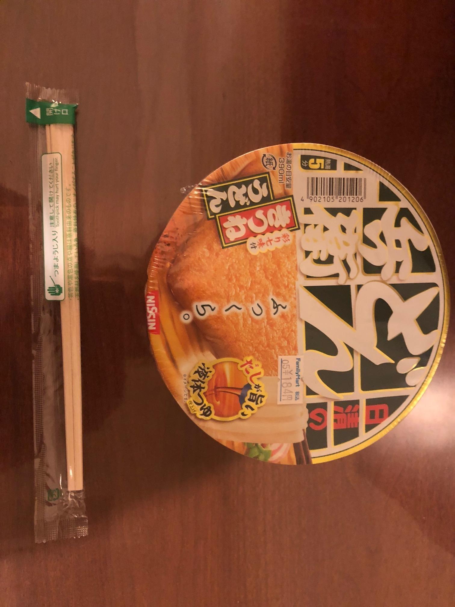 「深夜の誘惑、、」06/09(06/09) 03:10 | なえかの写メ・風俗動画