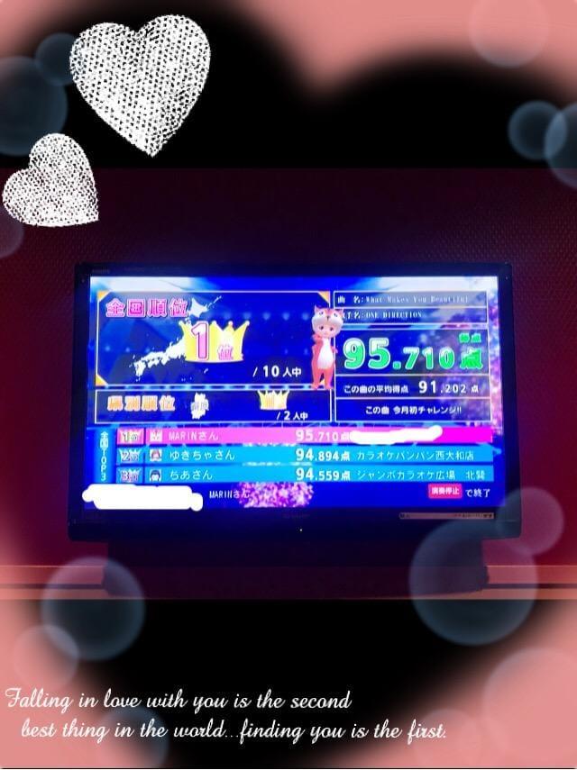 「発散♪♡」06/09(06/09) 09:13 | まりの写メ・風俗動画