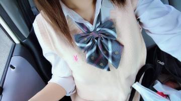 「こんにちは✩°。⋆⸜(* ॑꒳ ॑* )⸝」06/09(06/09) 13:47 | 桐谷まいの写メ・風俗動画