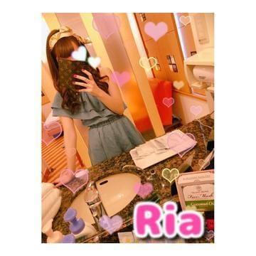 「りあ日記\( ・ω・ )/」06/09(06/09) 18:28 | リアの写メ・風俗動画