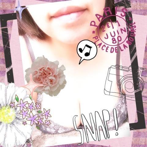 「出勤しました〜」06/09(06/09) 18:32 | 野々宮美鈴の写メ・風俗動画