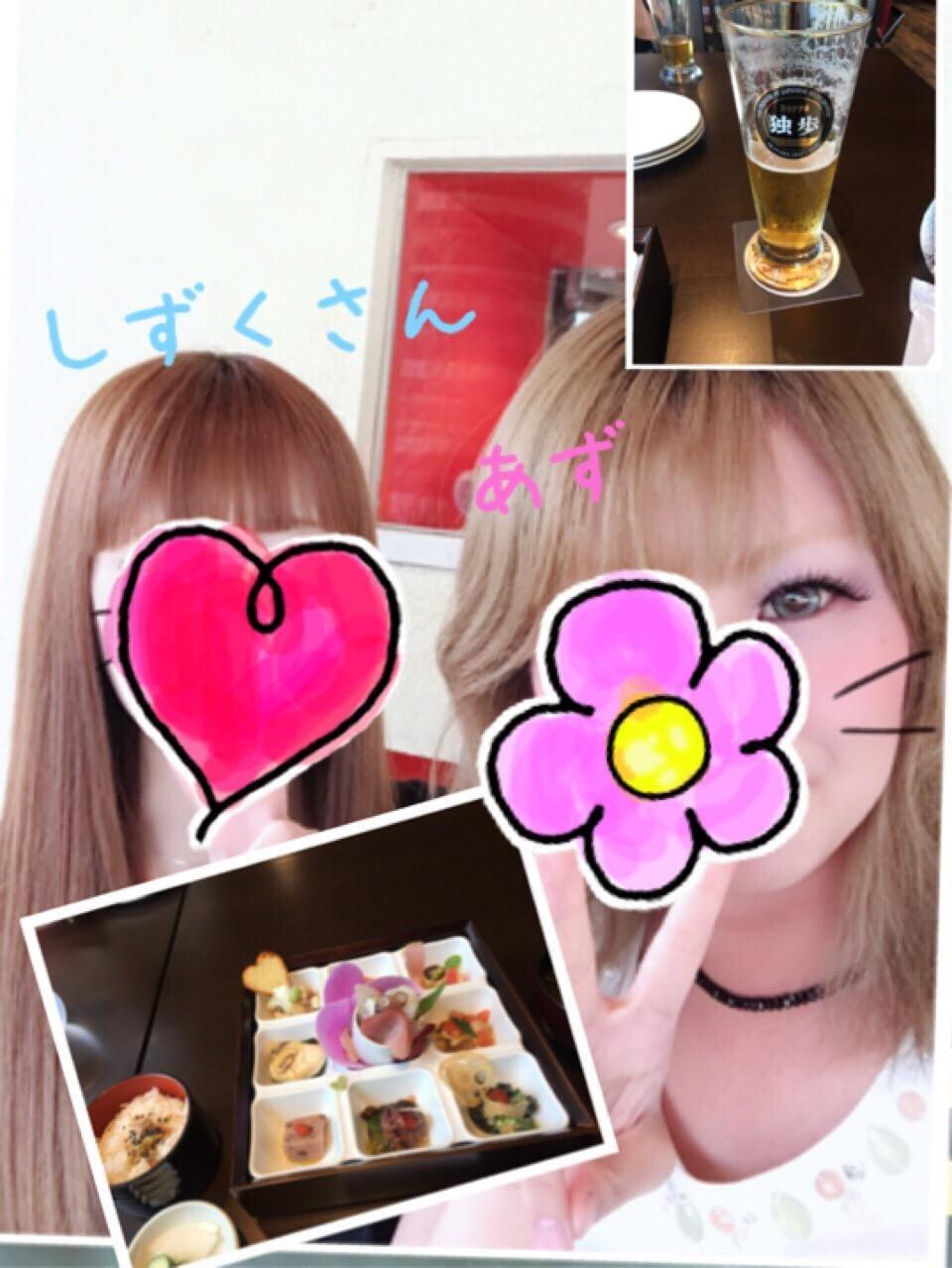 「5月17日 ☆あずログ☆」06/09(06/09) 20:12 | あず(プレミアム)の写メ・風俗動画