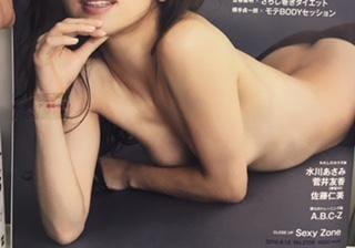 「わ♡」06/09(06/09) 20:18   みなみの写メ・風俗動画