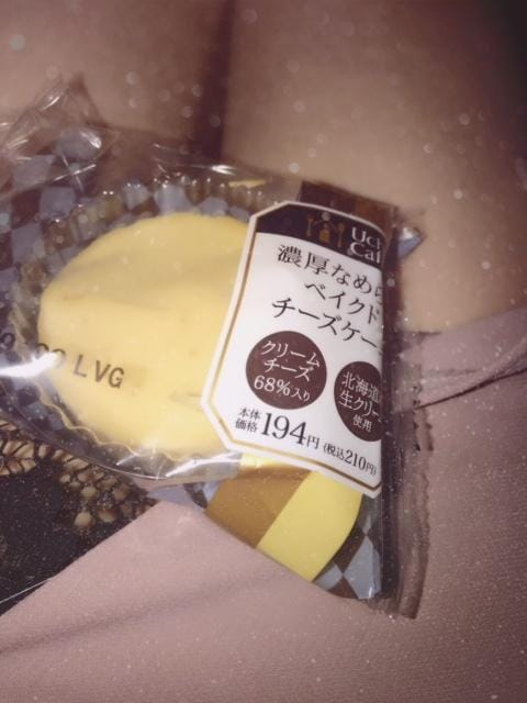 「おなぺこ」06/09(06/09) 22:01 | 泉 環奈の写メ・風俗動画