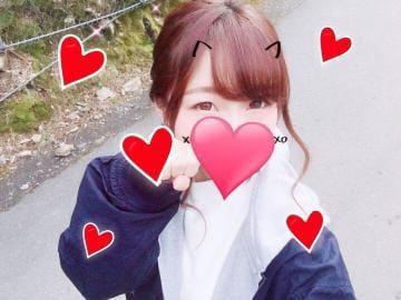 「出勤しまぁす★」06/10(06/10) 18:47   おとめの写メ・風俗動画