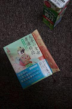 「出勤しました♪」06/10(06/10) 19:00 | 千夜(ちよ)の写メ・風俗動画