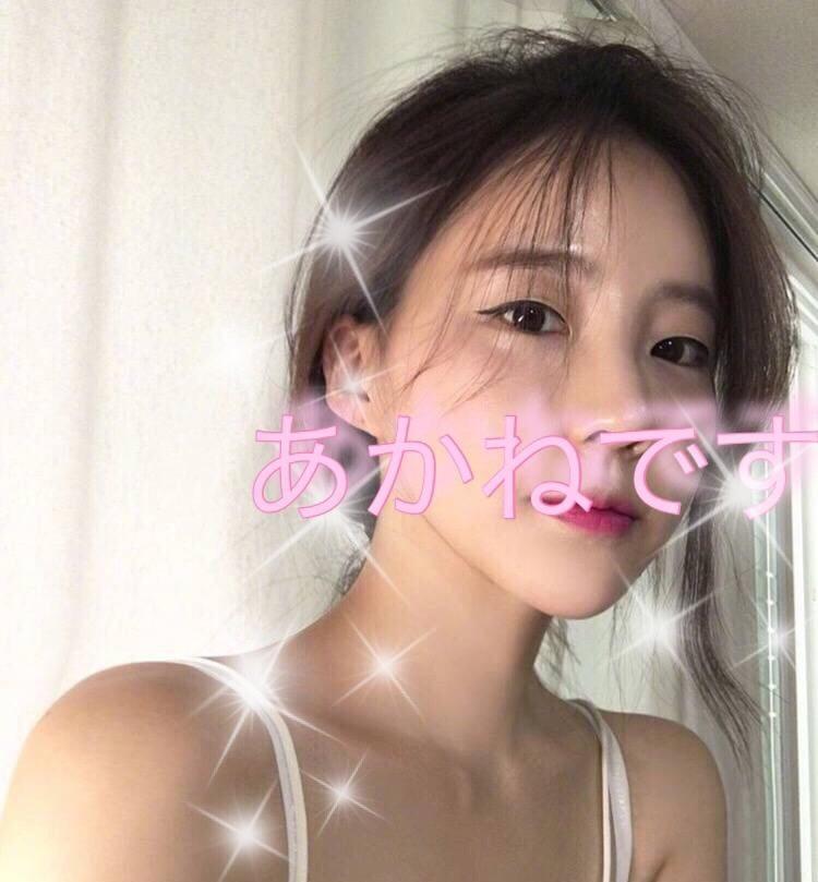 「ありがとう^^」06/10(06/10) 22:38 | あかねの写メ・風俗動画