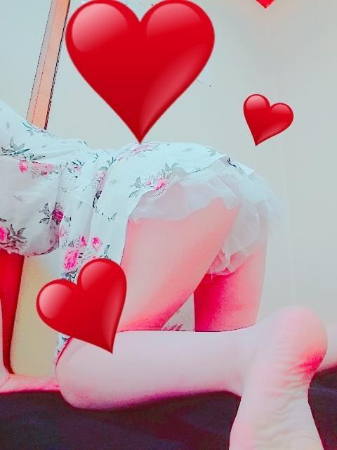 「お礼です☆」06/10(06/10) 22:54 | しいなの写メ・風俗動画