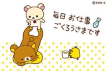 「今週の出勤予定」06/10(06/10) 23:40 | ゆうの写メ・風俗動画
