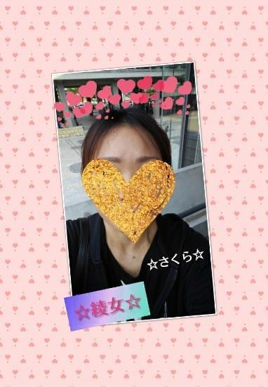 「☆こんばんは☆」06/11(06/11) 01:05 | 綾女の写メ・風俗動画