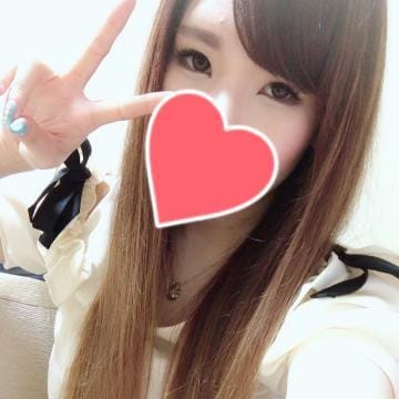 「おはよー!」06/11(06/11) 14:00   ほたるの写メ・風俗動画