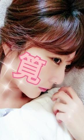 「寝。」06/11(06/11) 17:08   筧の写メ・風俗動画