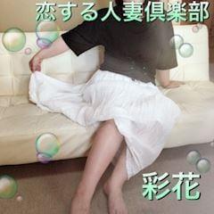 「さやかブログ」06/11(06/11) 18:33 | 彩花(さやか)の写メ・風俗動画