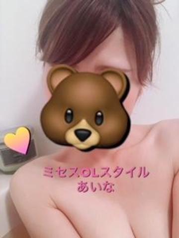 「ありがとうございました♡」06/11(06/11) 21:04   あいなの写メ・風俗動画