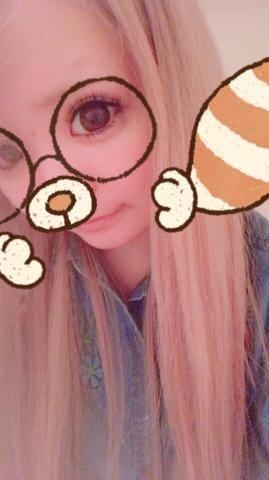 「おれい」06/12(06/12) 01:02 | まきの写メ・風俗動画