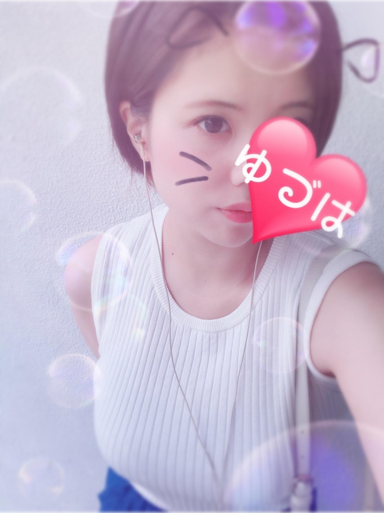 「出勤&おれい♡」06/12(06/12) 12:58 | ゆづはの写メ・風俗動画