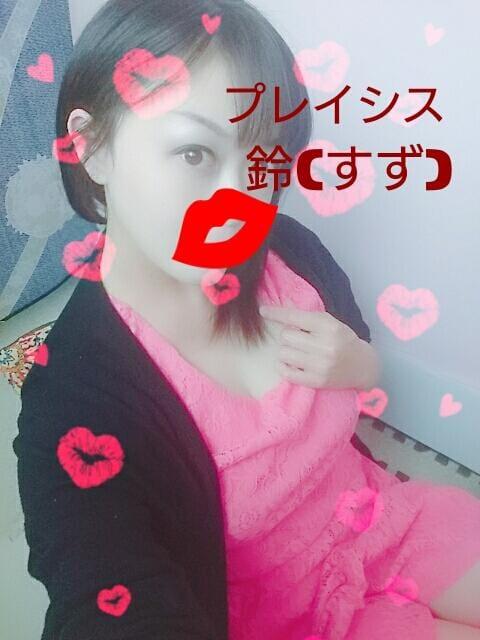 「待機中です」06/12(06/12) 14:11 | 鈴【スズ】の写メ・風俗動画
