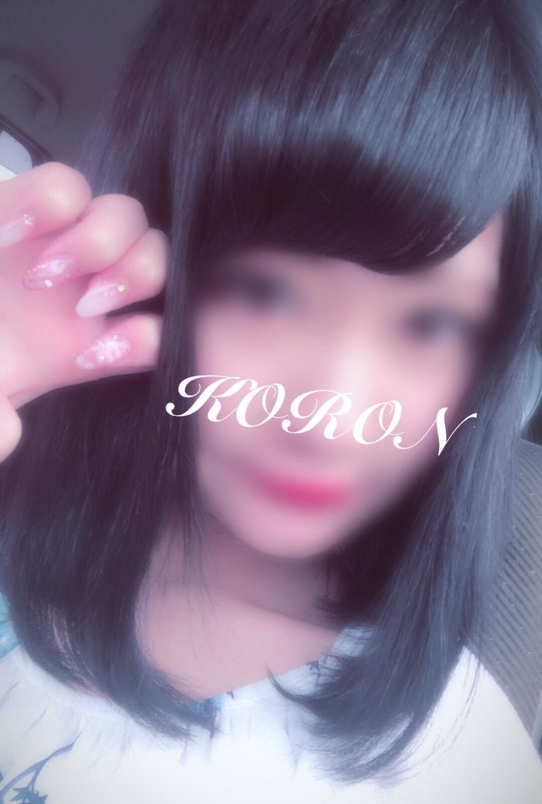 「*KORON*」06/12(06/12) 14:28 | ころんの写メ・風俗動画
