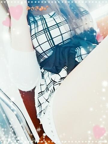 「T様?」06/12(06/12) 15:01 | みさきの写メ・風俗動画