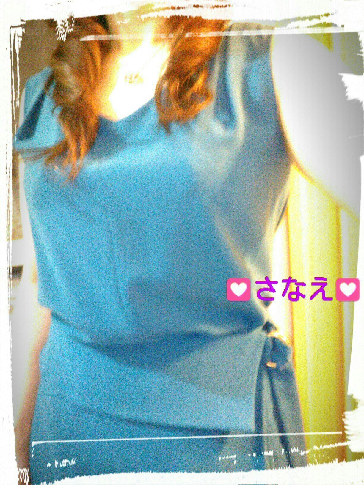 「出勤しました♪」06/12(06/12) 15:03 | 和田 早苗の写メ・風俗動画