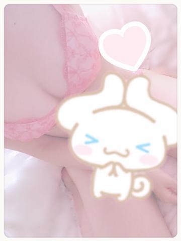 「こんにちは♡♡」06/12(06/12) 20:45 | 西野ことねの写メ・風俗動画