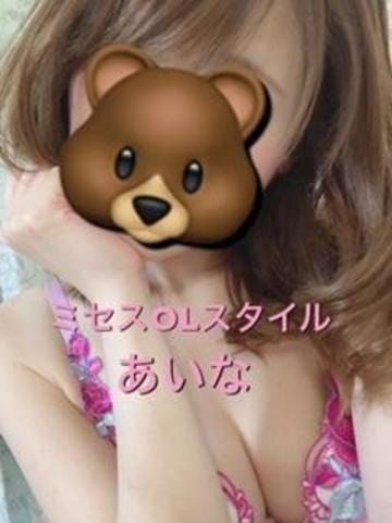 「ありがとうございました♡」06/12(06/12) 22:45   あいなの写メ・風俗動画