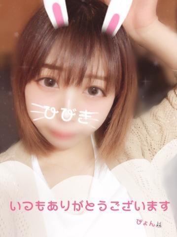 「ぴょん?」06/13(06/13) 02:02   ひびき 期待度200%美少女の写メ・風俗動画