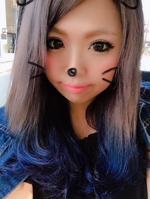 「ありがとお!」06/13(06/13) 02:07 | りおちむの写メ・風俗動画
