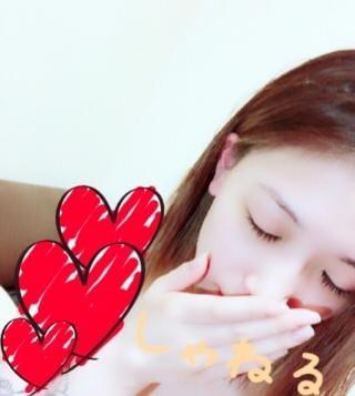 「御礼」06/13(06/13) 03:27 | 柊 シャネルの写メ・風俗動画