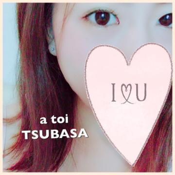 「こんにちわ」06/13(06/13) 14:59 | 筑紫つばさの写メ・風俗動画