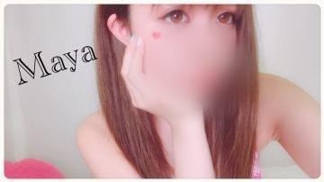 「こんにちわー?」06/13(06/13) 15:03 | まやの写メ・風俗動画
