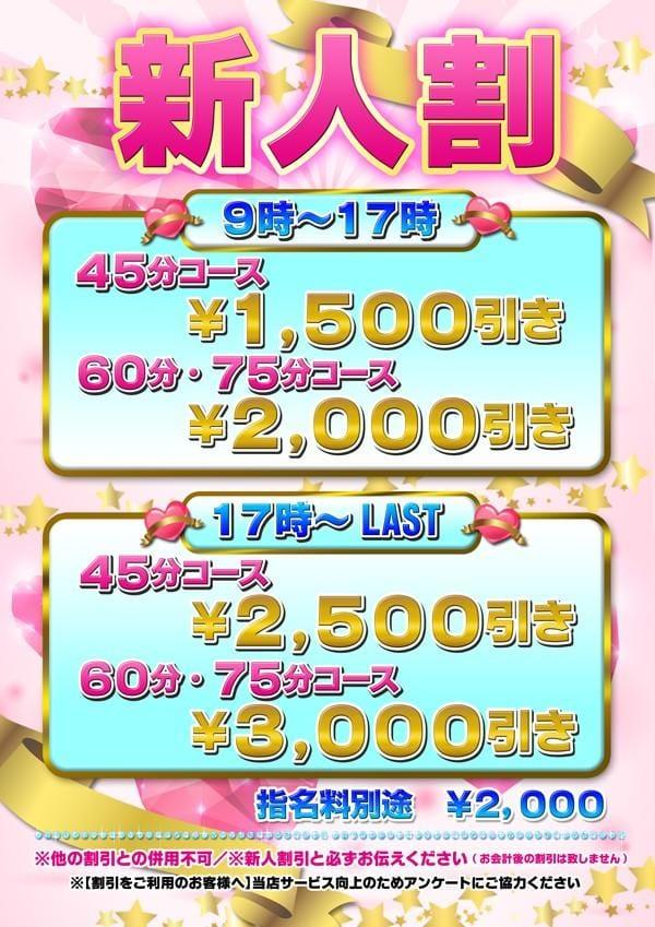 「ごめんなさい!!」06/13(06/13) 15:45 | くみの写メ・風俗動画