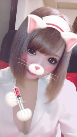 「こんにちわ」06/13(06/13) 18:07 | まきの写メ・風俗動画