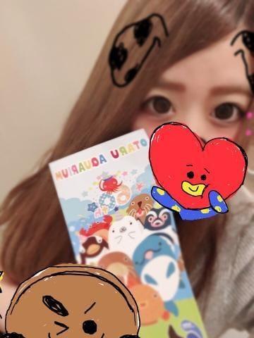 「やばみよ」06/13(06/13) 18:35 | りお【G】若さ全開ナース☆の写メ・風俗動画