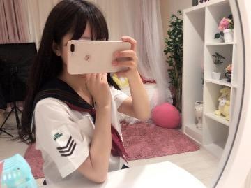 「予約ありがとう?動画があるよ!」06/13(06/13) 21:40 | あんずの写メ・風俗動画