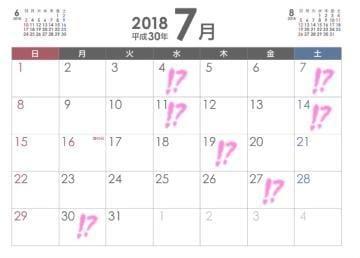 「感謝*」06/13(06/13) 22:17 | 美琴(みこと)の写メ・風俗動画