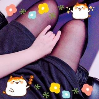 「ありがとうございます❤︎」06/14(06/14) 00:29 | さくら★極カワ即いちゃF乳天使の写メ・風俗動画